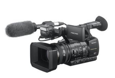 Sony HXRNX5R