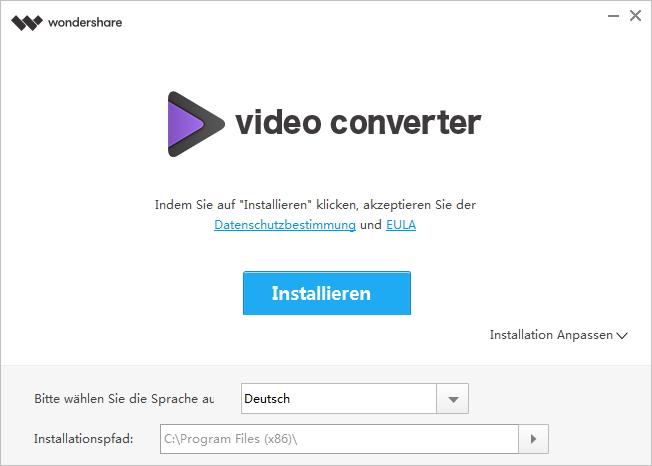 Wondershare UniConverter installieren ‒ das Installationspaket erstellen