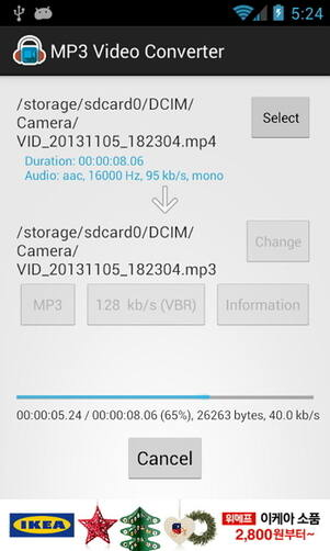 mp3 converter per android