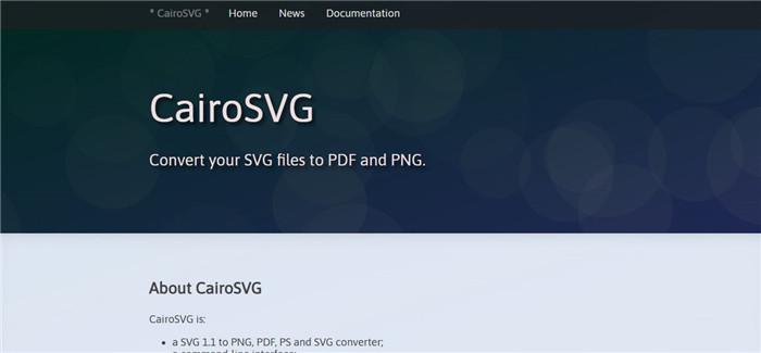 svg file converter