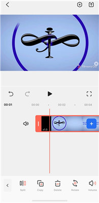 zoom video iphone