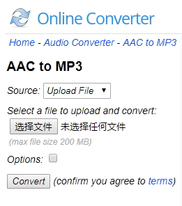 aac to mp3 converter