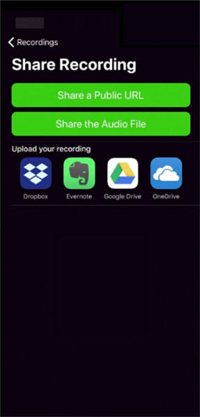 share a recording