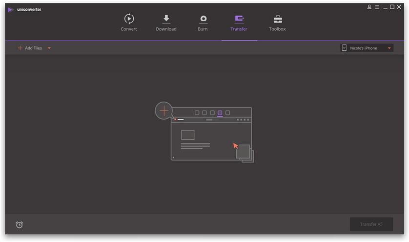 transfer interface