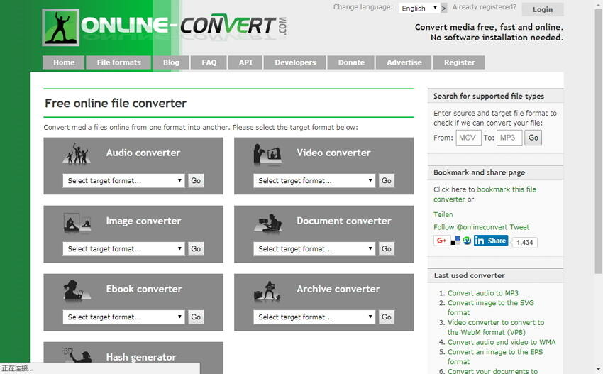 convertitore VOB in MP4 Online Convert